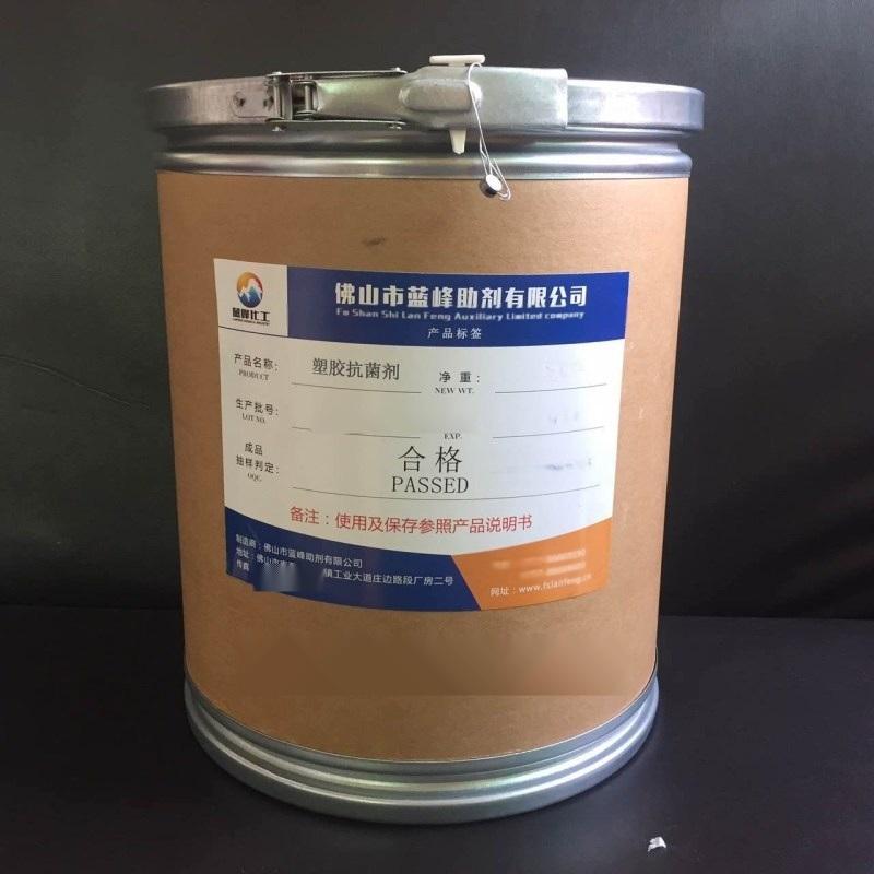 蓝峰厂家直销 塑料  剂|塑胶  剂