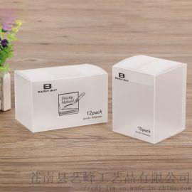 透明pvc盒子 环保包装盒 印刷pp磨砂礼品盒折盒