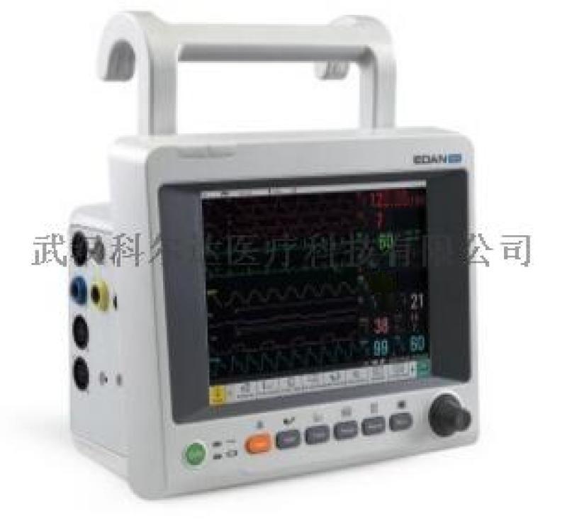 iM50病人监护仪,理邦多参数监护仪