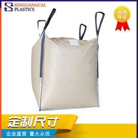 青岛吨袋厂家 信光彩PP集装袋 防水防漏粉吨包袋