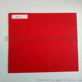 苏州ABS塑料板材生产厂家