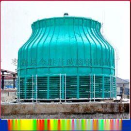 玻璃钢冷却塔 河北今胜昔齐全玻璃钢冷却塔