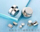 供应粘结钕铁硼强力磁铁 圆柱形异形磁铁定做加工