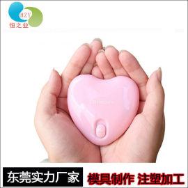 暖手宝塑料外壳加工定做USB充电暖手宝塑胶外壳