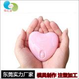 暖手寶塑料外殼加工定做USB充電暖手寶塑膠外殼