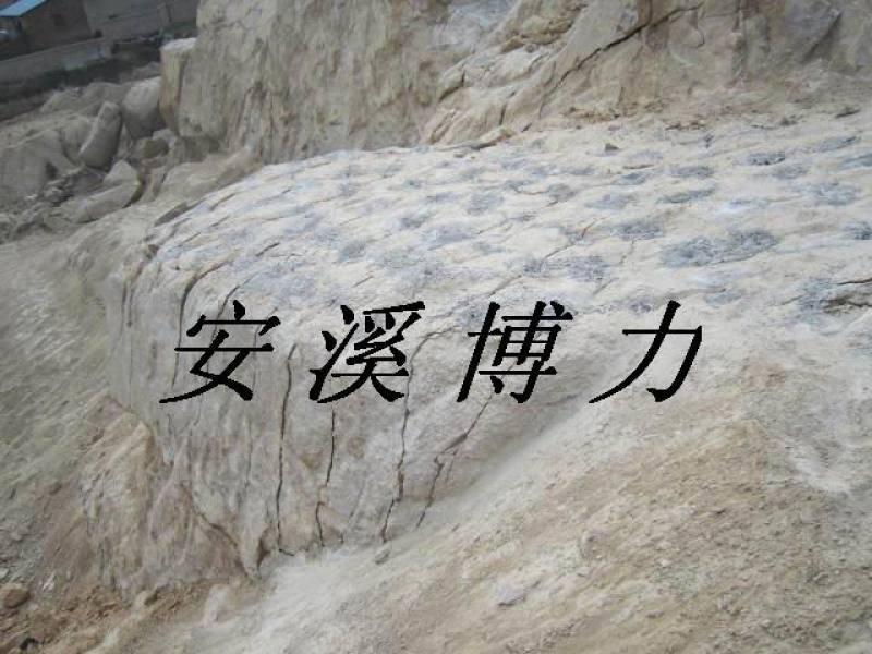 岩石膨胀剂 福建厉强(力强)厂家直销货源