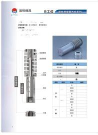 厚转塔模具气吹系列B工位
