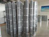 冠泰過濾2米高防靜電氧化鋁防爆除塵濾芯