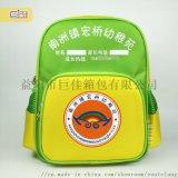 605型幼兒書包