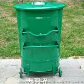 300L户外圆桶 挂车铁垃圾桶 厂家直销