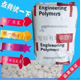 聚酰胺尼龙 fr50 25%玻纤增强