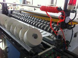 小盘纸机 小盘纸加工设备生产厂家