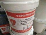 环氧树脂灌封胶 新益牌快干封缝胶 地面裂缝修补胶
