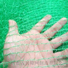 绿色环保工地防尘盖土盖沙石防尘网现货塑料网