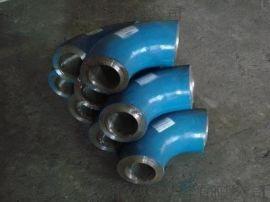 碳钢弯头  不锈钢弯头  合金弯头