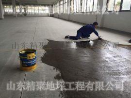 固化地坪施工-混凝土密封固化剂