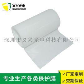 5C高光pe低粘膜 静电平纹膜 pe保护膜