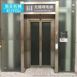家用无障碍升降平台老年人无障碍电梯别墅阁楼家用电梯