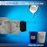 精密產品檢測用高精密矽膠 紅葉高精密矽膠