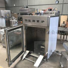 节能环保型全自动烟熏炉小型燃气烟熏炉厂家