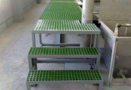 9孔格栅 玻璃钢防滑盖板格栅 单向格栅畅销
