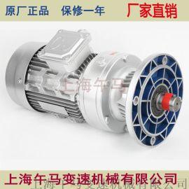 WB微型摆线减速机 WB120-550W 单相电机