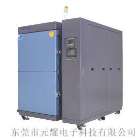 東莞冷熱衝擊 冷熱衝擊試驗機維修 高低溫衝擊箱維修
