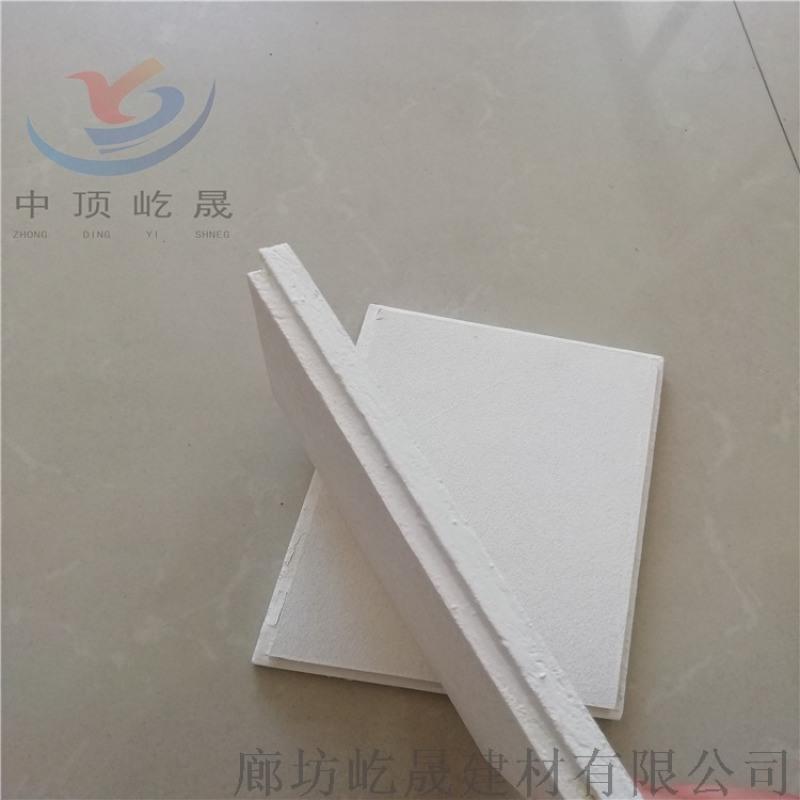 玻纖吸音板 防潮抗下陷岩棉吸音板 隔音牆面裝飾材料
