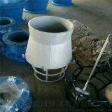 江西水泵鋼製吸水喇叭口支架|02S402吸水喇叭口