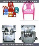 台州很火的 塑膠椅模具加工定製