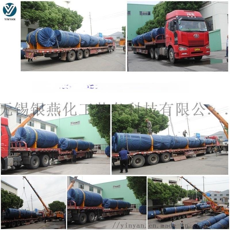 化工设备管道 银燕定制化工设备