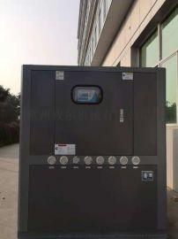 供应螺杆式工业冷冻机组厂家