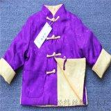 暗纹提花绸缎拜年唐装双面穿儿童棉服