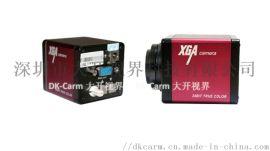 高速高清工业相机,XGA相机,XGA-200VM-T