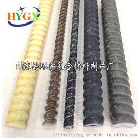 碳纤维锚杆 碳纤维筋 预应力碳纤维板 加固材料