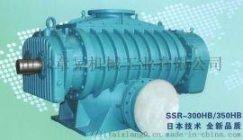 章晃SSR-50三叶罗茨鼓风机 粉体输送 污水处理