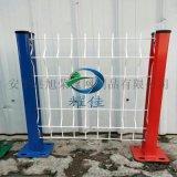 桃型柱三角折弯护栏网桃型柱护栏安装简便耀佳