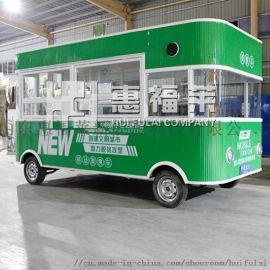 惠福莱小吃车厂家供应多功能电动小吃车