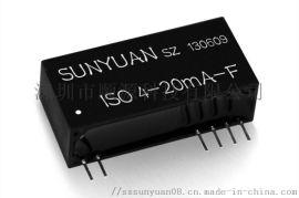 隔离放大器4-20mA电流环路隔调理器 IC