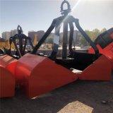 矿山钢厂煤渣单绳悬挂抓斗 煤场煤粉抓斗高质量抓斗
