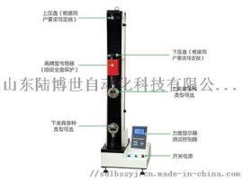 WDS-XD系列数显式电子万能试验机