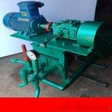 內蒙古伊克昭盟2TGZ-60/210高壓注漿泵往複式高壓注漿泵多少錢一臺