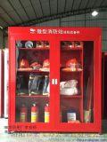 消防应急救援柜定制|工厂消防安全柜直销