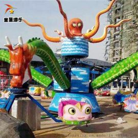 旋转大章鱼公园游乐设备 商丘童星游乐设备厂家制造