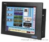 嵌入式工业平板电脑一体式工控机
