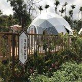 生態山莊住宿球形星空帳篷房戶外野營住宿帳篷