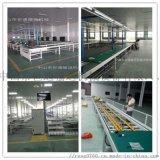 液晶電視機生產線 自動化電視機生產線