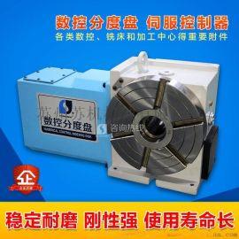 数控电动分度盘 伺服控制器