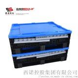 西诺SHG1211D折叠卡板箱 可开小门箱式托盘