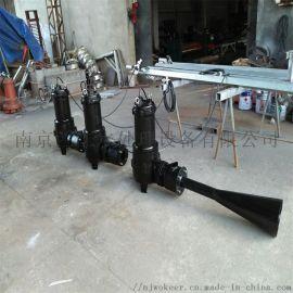 自吸式潜水曝气机用途